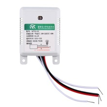 Worldwide MT02-02 95DB-75DB Intelligent Auto On Off Light Sound Voice Sensor Switch Time Delay AC 160-250V