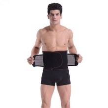 Black Double Banded Magnetic Therapy Waist Belt Lumbar Support Adjustable Tourmaline Self-heating Back Waist Support Brace AOFIT(China)