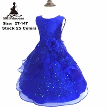 Wholesale Hg Princess 2- 14 Years Party Dress Embroidery Organza Kids Evening Gowns Royal Blue Flower Girl Dresses For Weddings