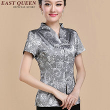 Restaurant waitress uniforms short sleeve waitress uniform pastry chef uniforms housekeeping clothing catering clothing NN0009 W