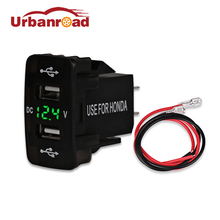 12-24v Car USB Charger Voltmeter Socket Cigarette Charger Adapter 5v 3.1a Dual USB Socket Charger Adapter Outlet Power For honda(China)