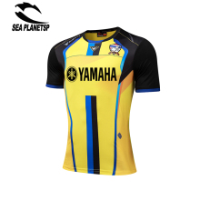 Sale SEA PLANETSP 2017 soccer jerseys 16/17 survetement football 2016 maillot de foot training football jerseys E302