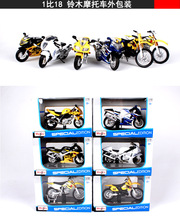 New toy Suzuki motorcycle series Maisto 1:18 car model motor GSX 1300R RM Z250 Mountain motorcycle boy collection gift wholesale