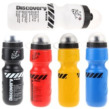 5 Colors Essential 650ML Portable Outdoor Bike Bicycle Cycling Sport Drink Jug Water Bottle Cup Tour De France Bicycle Bottle(China)