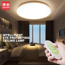 Modern Intelligence Remote Control 25W LED Ceiling Lamp Dimming Home Bedroom Starry sky Eye-protective Ceiling Lights D330*H70mm(China)