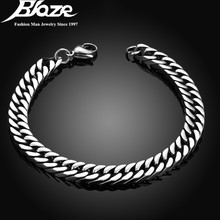 7mm Silver Plated Bracelets Bangles For Man Top Quality 316L Stainless Steel Wrist Band Hand Chain Lobster Claw Clasps Drop Ship