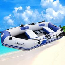 Inflatable Fishing Boat 3 adult + 1 child material thickness 0.7MM rowing boat for drifting  sufing with Oars