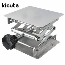 Kicute High Quality 100*100*160mm Stainless Steel Lab Jack Lifting Table Laboratory Platform Support Jack School Lab Supplie(China)