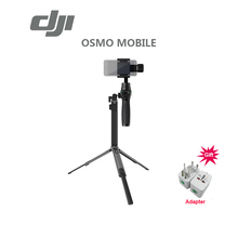 Freeshipping Original DJI OSMO Mobile Handheld Gimbal with Osmo Tripod +Extension Rod best gift Brand new In stock