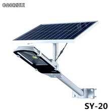 High brightness 12W cob led solar street light 16V 20W solar powered panel light control / remote control waterproof path lamp