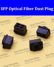 China wholesale !SFP optical fiber black silicon dust plug /dust cover for SFP optical transceiver with free shipping 200pcs/lot(China)