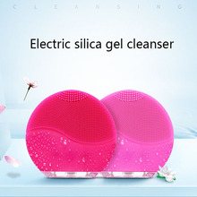 New Electric Face Cleanser Silicone Cleansing Brush Ionic Massager Vibrator Pore Clean Facial Spa Massage Anti-Aging Skin Care(China)