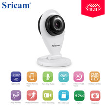 Sricam SP009 HD 720P Mini Wifi IP Camera Wireless P2P Baby Monitor Network CCTV Security Camera with IR-cut Two Way Video(China)