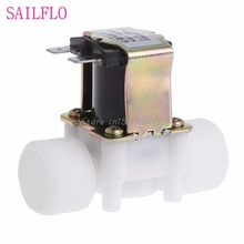 "3/4"" AC 220V PP N/C Electric Solenoid Valve Water Control Diverter Device New #S018Y# High Quality(China)"
