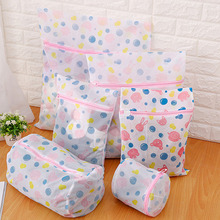 1pc Fine Mesh Laundry Wash Storage Bags Foldable Delicates Lingerie Bra Sock Underwear Washing Machine Protection Home Accessory