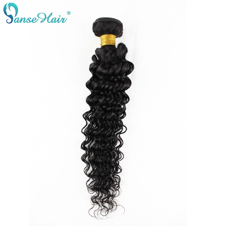 Unprocessed Hair Products Indian Deep curly hair style Indian Virgin Hair Deep culy Human Hair Weave 1 Bundle deal peerless <br><br>Aliexpress