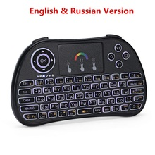TZ P9 Mini Wireless Keyboard 2.4GHz Air Mouse with Backlit Remote Control Touchpad for Android TV Box Google Smart TV PK I8 M2S