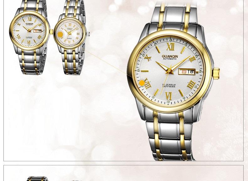 1 Pair GUANQIN Lovers Mechanical Watches Couple Automatic Watch Men Women Clock Auto Date Luminous Waterproof Brand Watch Men (17)