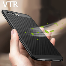 Heat Dissipation Phone Protective hard Back Case For Huawei P10 P9 Lite Cases Cover For Huawei P9 Plus P8 Lite 2017 Plastic Bag(China)