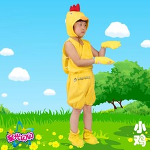 Festival Stage Cartoon Costumes Kids Summer Short Sleeved Animal Clothing Boy Cosplay Costume Performance Chicken Suit B-5074