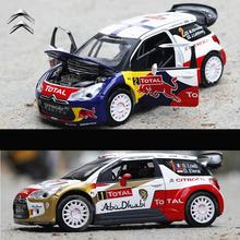 Double Horses 1:26 Free Shipping Citroen ds3 Alloy Diecast Car Model Pull Back Toy Car model Electronic Car Kids Toys Gift(China)