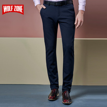 Hot Sale Brand Men Dress Pants Formal Fit Mid Business Casual Suit Full Length Perfume Stretch Office Wedding Mens Trousers(China)