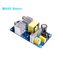 12V 2A Switching Power Supply Module Monitor DC Voltage Regulator Switch Board Short Circuit Overvoltage Overcuren free shipping