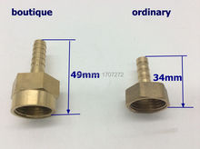 "free shipping copper fitting 8mm Hose Barb x 1/2"" inch Female Brass Barbed Fitting Coupler Connector Adapter"