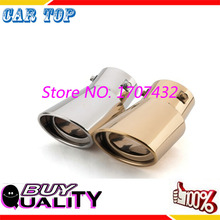 Good Quaity! Stainless Steel Exhaust Pipe Muffler Tail Throat Liner For Hyundai IX35
