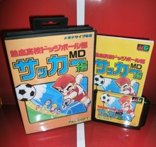 High School Soccer Japan Cover and manual For Sega Megadrive Genesis Video Game Console 16 bit MD card(China)