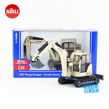 Free Shipping/Siku 3521 Toy/Diecast Metal Model/1:50 Scale/TEREX Excavater Engineering Car/Educational Collection/Gift/Children(China)
