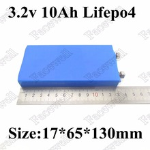 4pcs 3.2v 10ah lifepo4 battery 10ah 3.2v 30A discharge 10000mah cell aluminium case for 12v 10ah battery DIY pack power tools