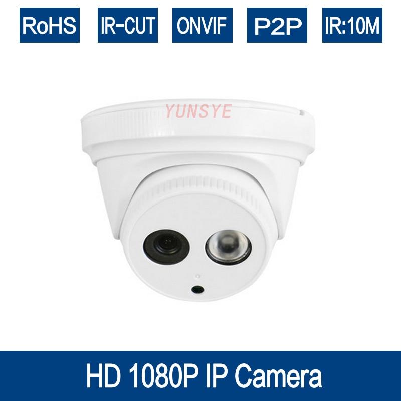 YUNSYE HD 1080P Dome AHD Camera 2MP CMOS 3.6mm Lens Security Video HD Analog Camera Day/Night Vision IR 10M CCTV Camera<br>