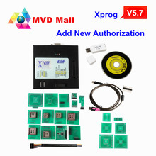 2017 Newly Arrival XPROG V5.70 ECU Chip Tuning Tool With USB Dongle Add New Authorization X prog 5.7 Better Than X-PROG M 5.60