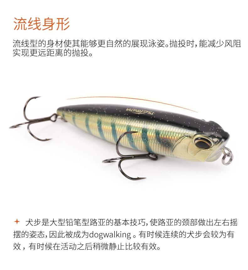 Trulinoya fishing lure floating pencil for sea fishing 8