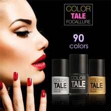 New Perfect Arrival Time-limited Promotion Gel Polish 90 Colors for Choose Nail Beauty Product Nail Gel Led Polish by Focallure(China)
