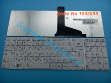 Russian keyboard For Toshiba Satellite C850-B6W C850-16W L850 L850D L855 L855D laptop Russian keyboard NSK-TV1SU 9Z.N7USU.10R(China)