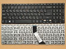 !New RU Russian Acer Aspire V5 V5-531 V5-531G V5-551G V5-571G V5-571PG V5-531P Black Without Frame Laptop keyboard - SILVER LINK 10 USD Sales Store store