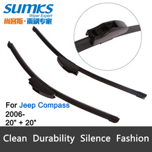 "Wiper blades for Jeep Compass (from 2006 onwards) 20""+20"" fit standard J hook wiper arms only HY-002"