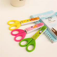 1PC School student stationery scissors Children with covered safety scissors 3 lovely animal designs(China)