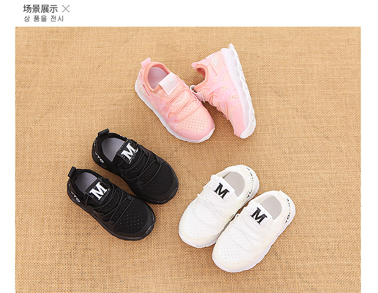 17 New fashion cool net children sneakers LED lighting casual children casual shoes slip on glowing kids baby girls boys shoes 5