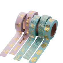 1pcs [BZNVN] quick selling Amazon products, bronzing and paper tape diary, bronzing decoration hand account stickers(China)