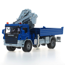 Brand New 1/50 Scale Car Toys Crane Truck Cool Diecast Metal Car Model Toy For Gift/Children -Free Shipping
