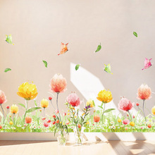 Cartoon creative wall stickers dream butterfly and flower bedroom living room background decoration wall stickers