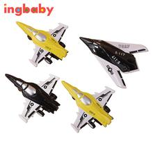 Children Plastic Toy Aircraft Colorful Mini Planes Model Mini Multi-colored Toy Model Airplane Toy Aircraft WJ895 ingbaby(China)