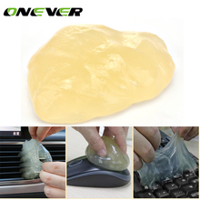 Multifunction Soft Car Sticky Clean Glue Gum Gel Cleaning Auto Interior Outlet Keyboard Dust Cleaner