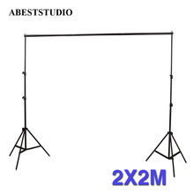 ABESTSTUDIO 2X2M Photography Photo Studio Backdrop Lighting Background Support Stand Kit Bag