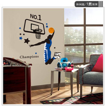 Play Basketball Wall Stickers School Fitness Sports sports venues wall Sticker big child boy bedroom wall decoration AY1940