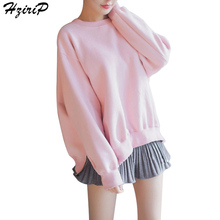 HziriP Solid Color Pink Hoodies Women Sweatshirts Casual Pullover Long Sleeve 2017 Autumn Zipper Clothing Fashion Outwear Tops