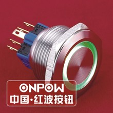 ONPOW 28mm 12V Green LED ring illuminated Stainless steel Pushbutton switch Waterproof IP65 (GQ28-11E/G/12V/S)  CE, ROHS